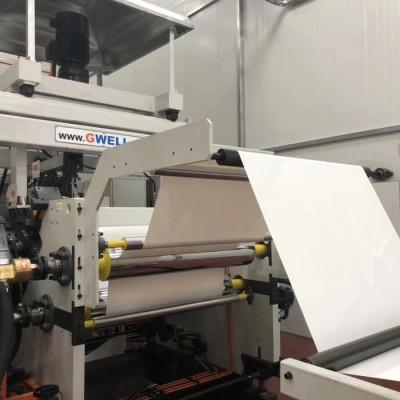 EVA胶膜设备 金韦尔PP、HIPS包装片材生产线