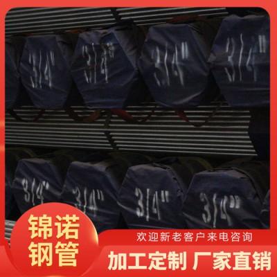 喷漆钢管 钢管包装 钢管加工 加工出口包装 打捆包装