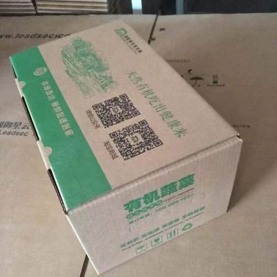 书刊印刷 闻泰 印刷包装  彩色纸箱包装 家具外包装
