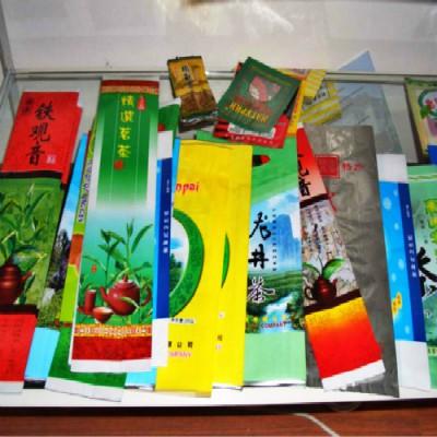 供应兰州弘泰包装 塑料包装 塑料彩印 兰州包装厂家 欢迎咨询