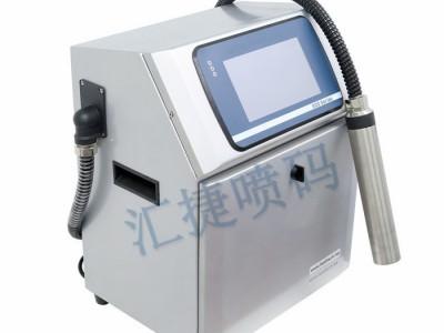 小字符喷码机 汇捷标识 LT800型小字符喷码机 建材喷码机