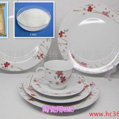 CMC 供应陶瓷、建材用CMC(IH8型)
