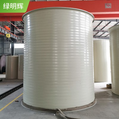 PE储罐 【绿明辉】抚州化工PPH储罐 塑料化工储罐厂家加工