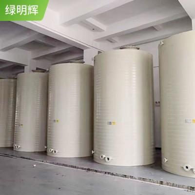 PE储罐 【绿明辉】南昌化工PPH储罐 塑料化工储罐厂家供应