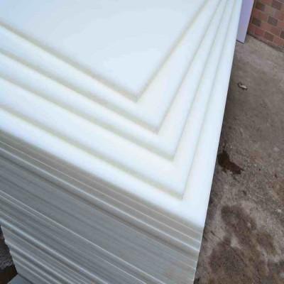 裁断板 供应化工板