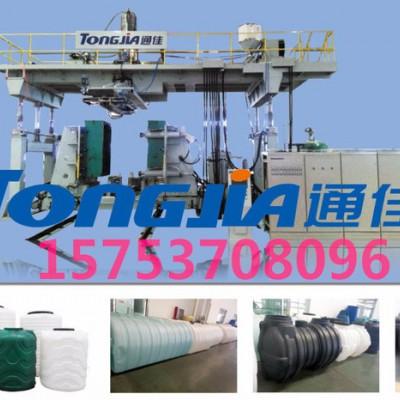 注塑机 通佳 25公斤化工桶加工设备50L化工桶加工设备