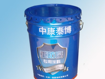 环氧漆;丙烯酸漆 中康泰博化工涂料、防锈涂料