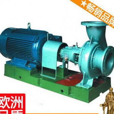 真空阀门 不锈钢化工流程泵 蜗壳化工流程泵 za化工泵 ZA