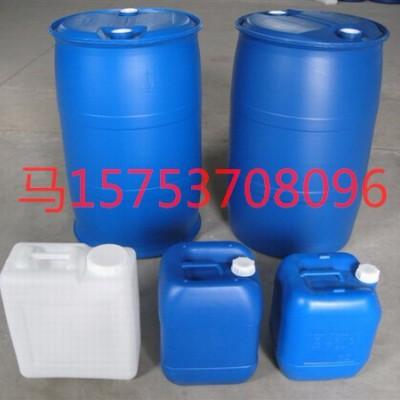 注塑机 通佳塑料化工桶设备化工蓝桶设备生产机器