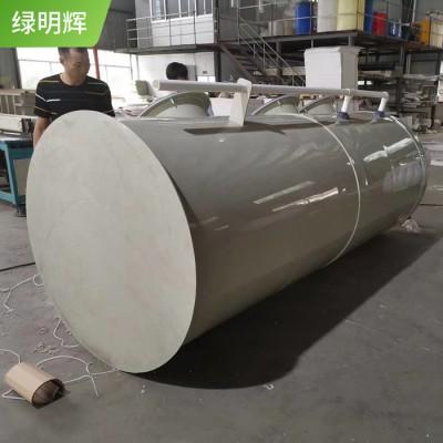 PE储罐 【绿明辉】信丰化工PPH储罐 塑料化工储罐厂家供应