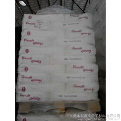 通用塑胶原料 PVC  沈阳化工PSH-10