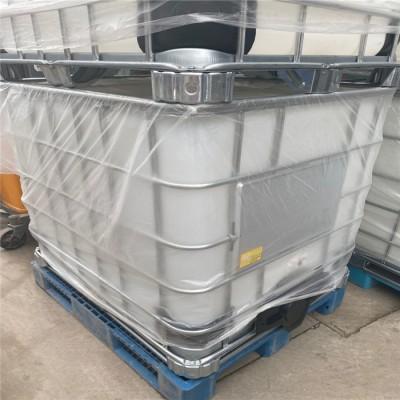 塑料桶 化工吨桶  定制化工吨桶  欢迎咨询 九州塑料