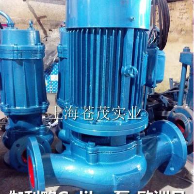 真空阀门 多级化工泵 电镀化工泵 IHG50-125A 美观