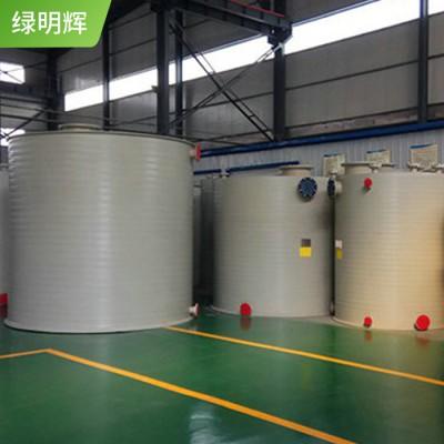PE储罐 【绿明辉】崇义化工PPH储罐 塑料化工储罐厂家生产