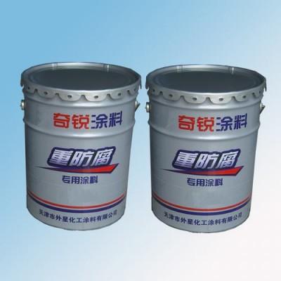 环氧漆 厂家供应 化工涂料  钢结构防锈涂料