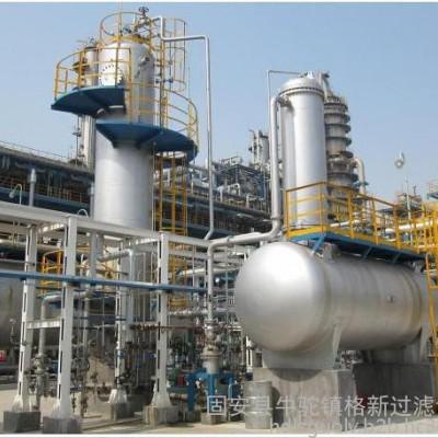 油水分离器 化工燃气过滤器