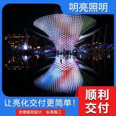 楼体亮化工程 山西公园亮化工程 公园夜景亮化工程 led城市