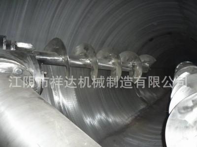 不锈钢钢粉碎机 化工混合设备 化工混料机 多功能混料机生产厂