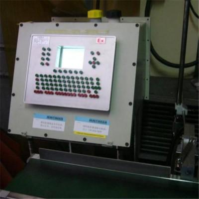 喷码机 化工喷码机 化工喷码机生产厂家 化工喷码机 饲料喷码