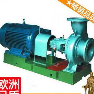 真空阀门 标准化工流程泵 厂价cz化工流程泵 hj化工流程泵