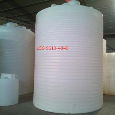 化工液体PE储罐 供应赛普塑业PT-20000L湖北化工储罐