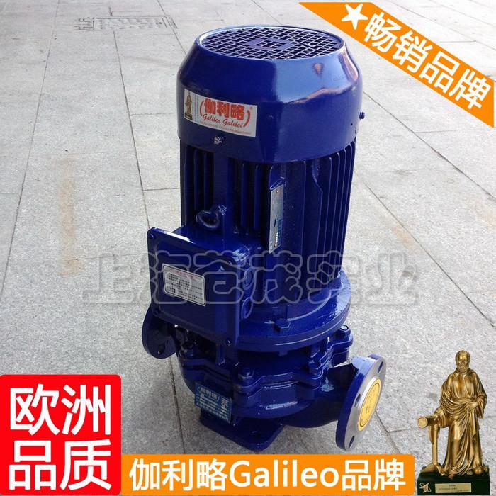 真空阀门 气动化工泵 化工泵照片 北京化工泵 伽陆