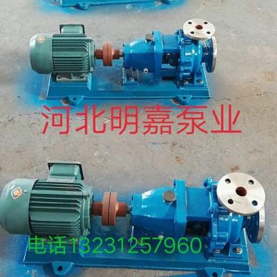 水泵 明嘉泵业、高品质IH化工泵、耐腐蚀泵、IH单级单吸化工