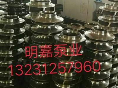 水泵 专业生产IH化工泵、耐腐蚀化工泵、化工泵配件、立式多级
