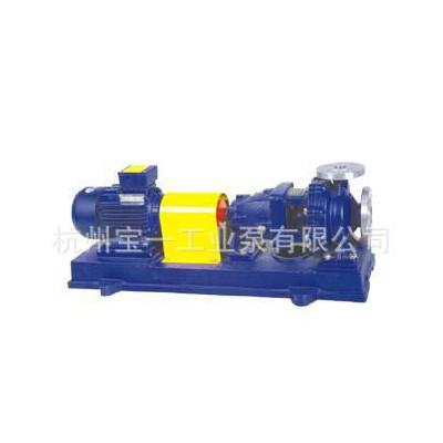 阀门 直销化工泵     IH化工泵   IH50-32-2