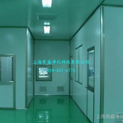 净化工程系统 有盛净化工程厂家1净化工程 净化工程系统