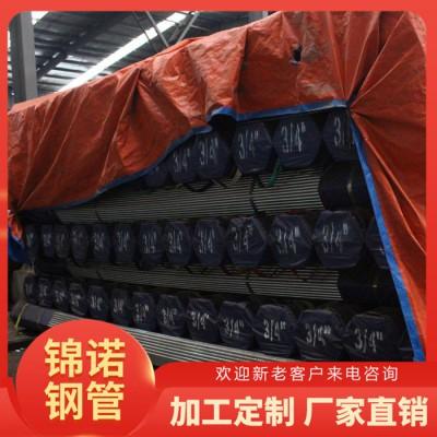 喷漆钢管 钢管包装 精密管加工 加工出口包装 精美包装