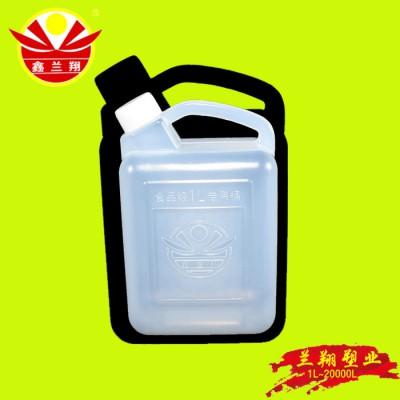 塑料桶 塑料包装桶 鞍山食品包装桶厂家 塑料包装桶生产厂家