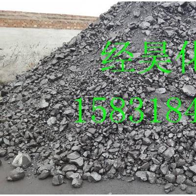 煤沥青 供应经昊化工高温101-128℃供应(国标中温煤沥青