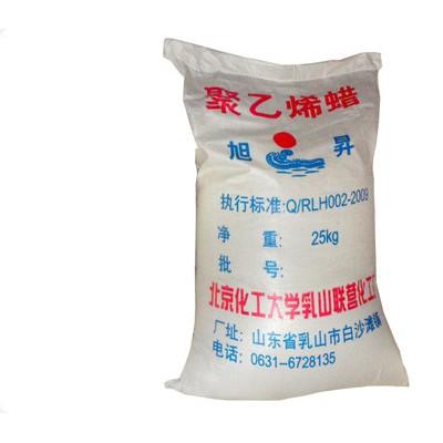 聚乙烯蜡 供应 北京化工大学乳山联营化工厂  Pvc管材型材