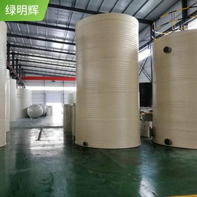 PE储罐 【绿明辉】兴国化工PPH储罐 塑料化工储罐厂家加工
