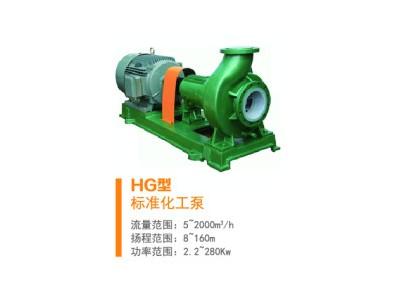 无负压泵 名流HG系列化工流程泵 抽油泵 化工泵 工业泵