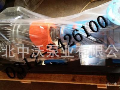 渣浆泵 供应中沃/转速2900、1450化工泵/单级单吸式化