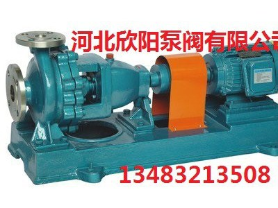 渣浆泵 【欣阳牌】不锈钢化工泵 IH化工泵 IH65-50-