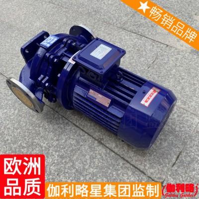泵 化工耐腐蚀不锈钢耐腐曲线报价防腐东莞化工泵多级