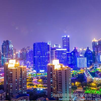 楼体亮化工程 郑州城市亮化公司 楼体亮化工程 城市景观照明亮