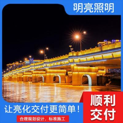 楼体亮化工程 河南亮化工程 城市桥梁亮化工程 城市夜景照明设