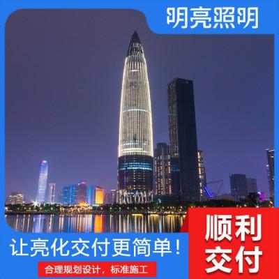 楼体亮化工程 郑州亮化工程厂家 住宅楼亮化工程施工 楼体灯光