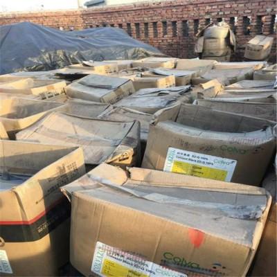 沥青回收 化工原料回收 化工原料回收价格 高价化工原料公司