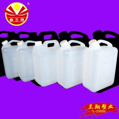 塑料桶 塑料包装桶 陕西食品包装桶厂家 塑料包装桶生产厂家