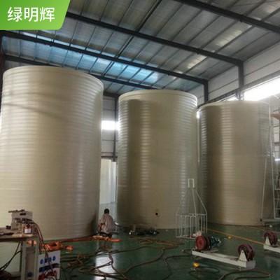 PE储罐 【绿明辉】南康化工PPH储罐 塑料化工储罐厂家供应