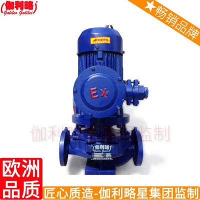 泵 伽利略化工泵 单级化工泵 卧式离心泵化工 楚