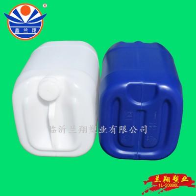 塑料桶 化工桶 福州化工桶厂家 塑料化工桶