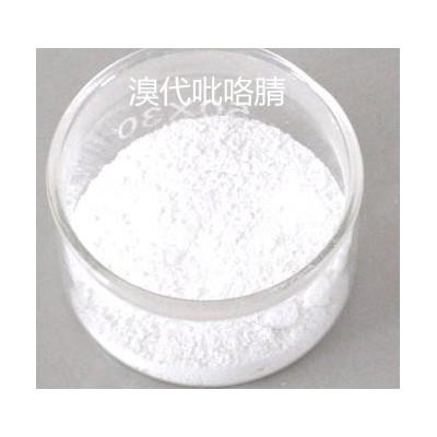 溴代吡咯腈 122454-29-9 Tralopyril