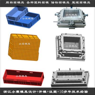 塑料卡板箱模具塑料啤酒箱模具 塑料工具盒模具