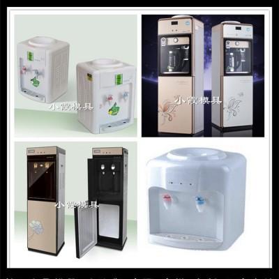 创意净水器模具果汁机模具饮水机模具厂家